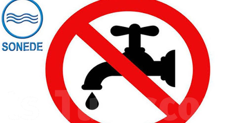 Tunisie-SONEDE: Coupure de l'eau courante dans ces zones