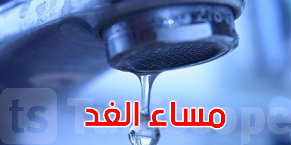 زغوان: استئناف التزويد بالماء بداية من مساء الغد