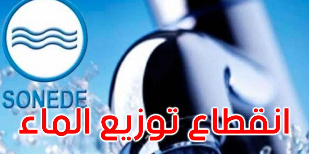 الصوناد: مجهولون يعتدون على محطة ضخ المياه بقبلاط