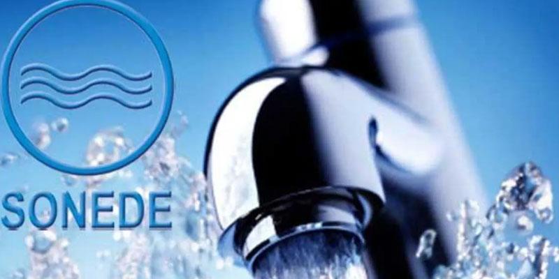 أريانة: انقطاع الماء الصالح للشرب بهذه المناطق<