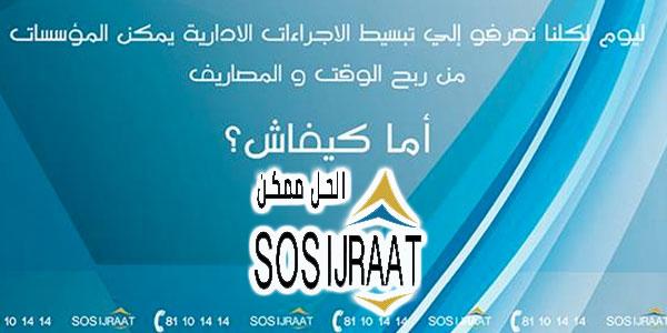 Tous les détails sur SOS IJRAAT 81 10 14 14
