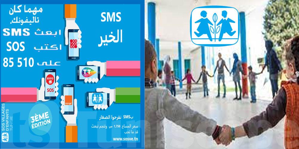 Au profit des villages SOS, collecte de Zakat Al-Fitr via des SMS