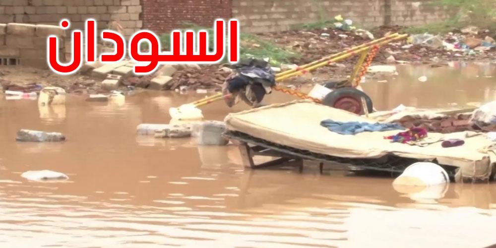 السودان: السيول قتلت العشرات ودمرت 4 آلاف منزل