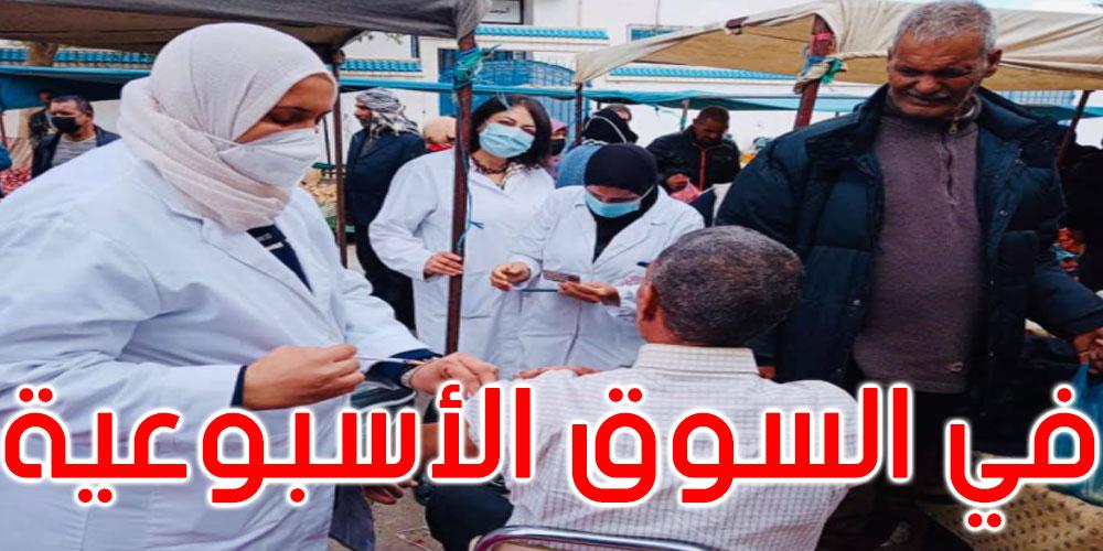 صور: سليانة: تلقيح 103 مواطنين من باعة وحرفاء السوق الأسبوعية