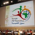 Souk At-tanmia : 18 partenaires pour la réalisation des idées de projets