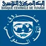 صندوق النقد الدولي يتخذ قراره يوم غد بمنح تونس قرضا بـ500 مليون دولار ؟