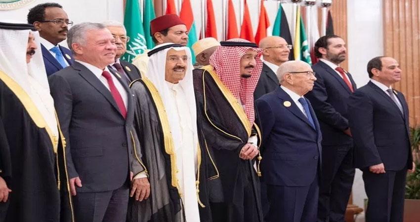 سوريا: البيان الختامي للقمة الإسلامية يؤكد تبعية الدول المشاركة فيها لسادتها في الغرب