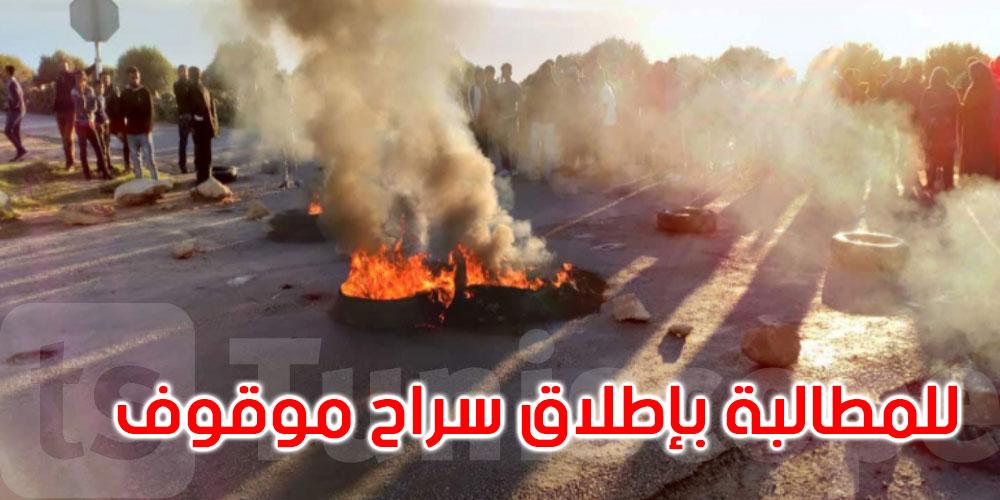 سوسة: غلق طريق وإشعال العجلات المطاطية للمطالبة بإطلاق سراح موقوف