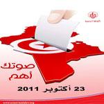 Les Scouts Tunisiens et les élections : L'essentiel c'est de voter …