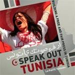 Speak Out Tunisia : Faites partie d'un réseau de reporters citoyens