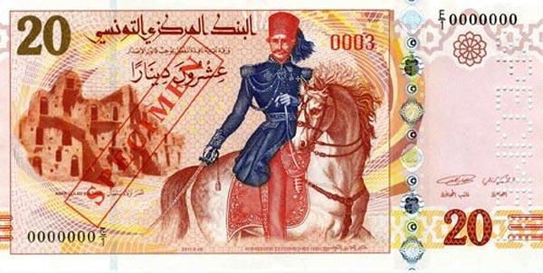 Un nouveau billet de 20 DT bientôt émis par la Banque Centrale