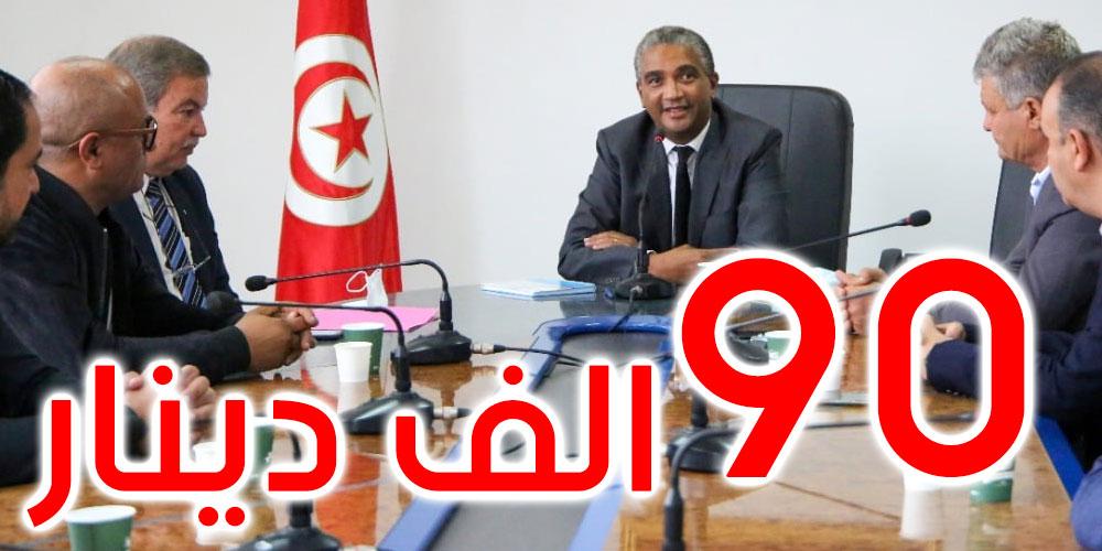 وزير الشباب والرياضة يعلن عن رصد 90 الف دينار لفائدة الجمعيات الرياضية