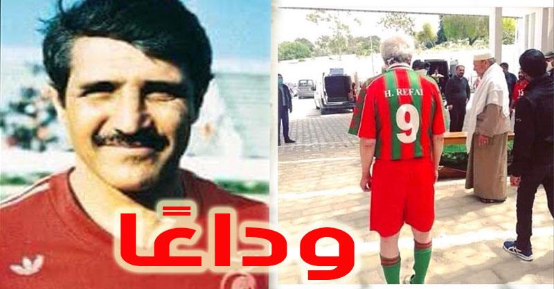في تشييع رفيق دربه: لاعب ''البقلاوة'' حسن الرفاعي يقدّم درسا في الوفاء