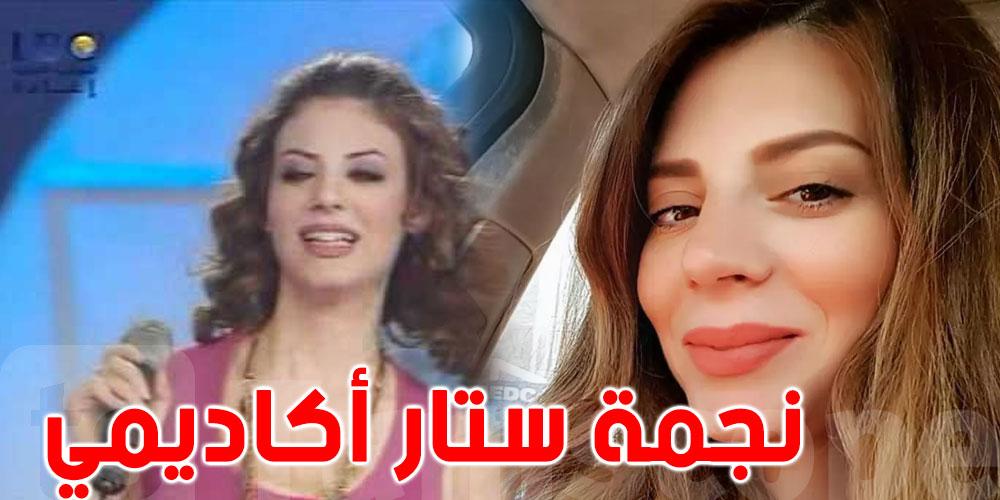 بالفيديو.. انتقادات للتونسية بهاء الكافي بسبب سباحتها في بركة وسط الثلوج