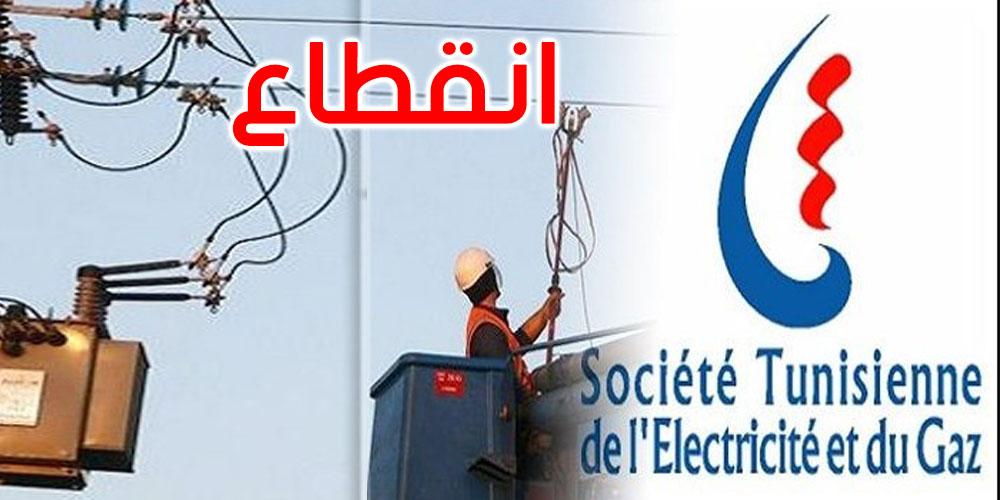 سوسة: استهلاك الكهرباء فاق قدرة المحولات والتجهيزات وتسبّب في انقطاع التيار الكهربائي