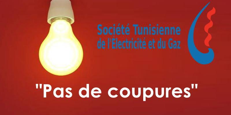 STEG : pas de coupures de l'électricité et du gaz pendant le confinement