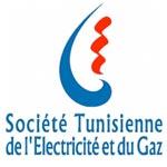 Les Tunisiens refusent de payer les dernières factures de la Steg et Sonede