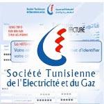 La STEG augmentera ses tarifs d'électricité