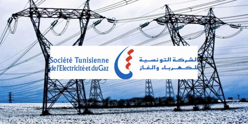 الستاغ: لا وجود لزيادة في تسعيرة الكهرباء في الفترة القادمة
