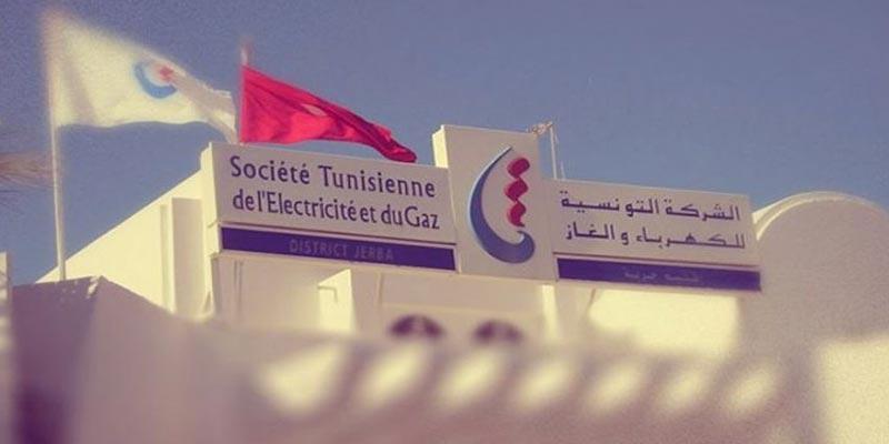 Révision à la hausse de la tarification de l'électricité et du gaz naturel