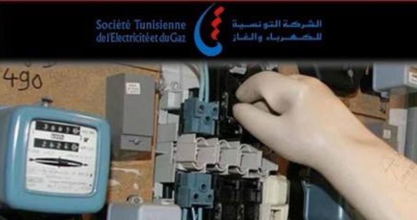 البنك الأوروبي لإعادة الإعمار والتنمية يهرع لإنقاذ الشركة التونسية للكهرباء والغاز