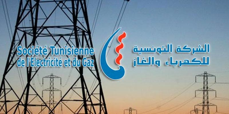 Tous les détails sur les coupures d'électricité prévues pour dimanche