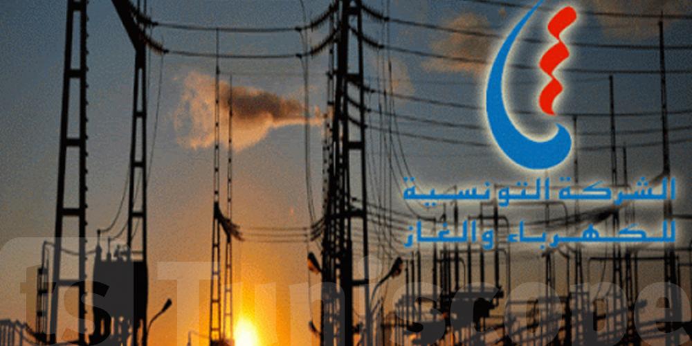 Perturbation dans la distribution de gaz naturel dans ces zones