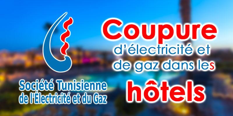 Urgent : Coupure d'électricité et de gaz dans les hôtels