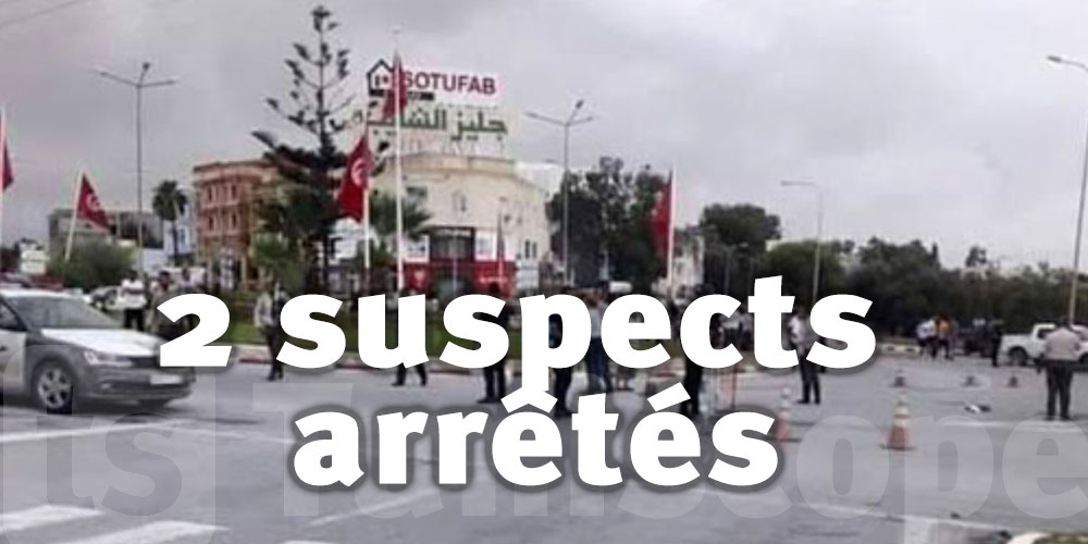 Attaque terroriste à Akouda, un imam arrêté