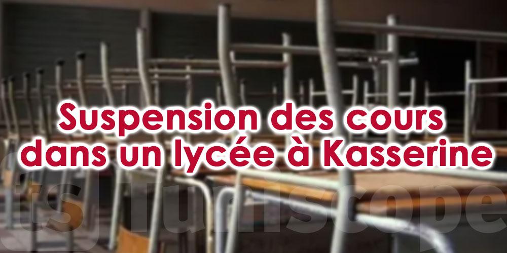 Suspension des cours dans un lycée à Kasserine à cause du coronavirus