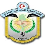 نقابة قوات الأمن الداخلي تحذّر المواطنين من لمس الأجسام المشبوهة