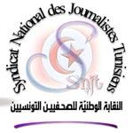 بيان النقابة الوطنية للصحفيين التونسيين حول التعاطي الإعلامي مع الإرهاب