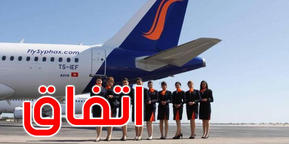 سياحة: اتفاق بين سيفاكس للطيران و'توي روسيا' لنقل 50 ألف سائح روسي نحو تونس