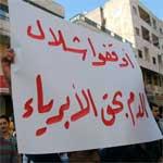 Tunisie : Les Syriens manifestent contre l'oppression devant leur ambassade