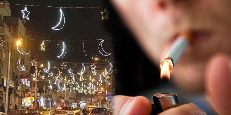للمدخنين.. نصائح تجنبك العصبية خلال شهر رمضان