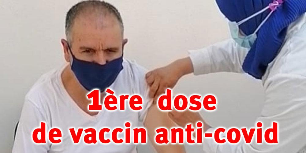 Première dose de vaccin anti-covid pour Noureddine Taboubi