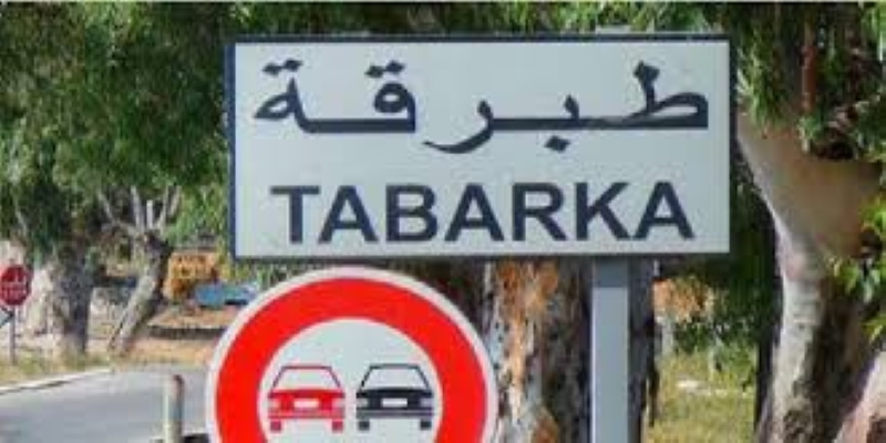Coronavirus : Pénurie alimentaire à Tabarka