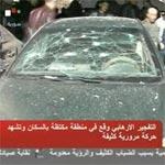 Syrie : attentat-suicide sanglant à Damas