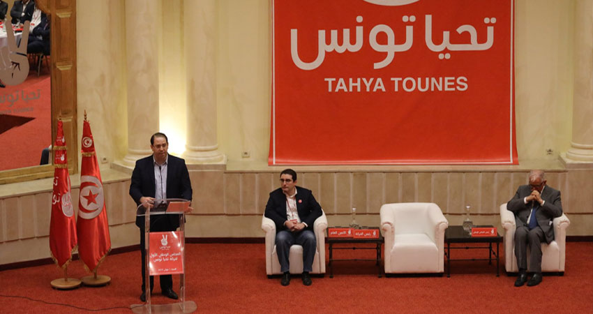 تحيا تونس :مشروع قانون الإنتخابات والإستفتاء خطوة اخرى نحو المصالحة