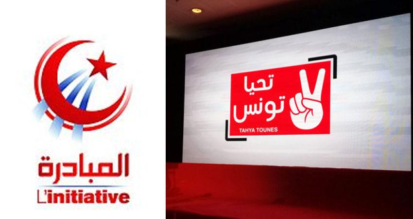 الإعلان قريبا عن اندماج حركة تحيا تونس والمبادرة الدستورية