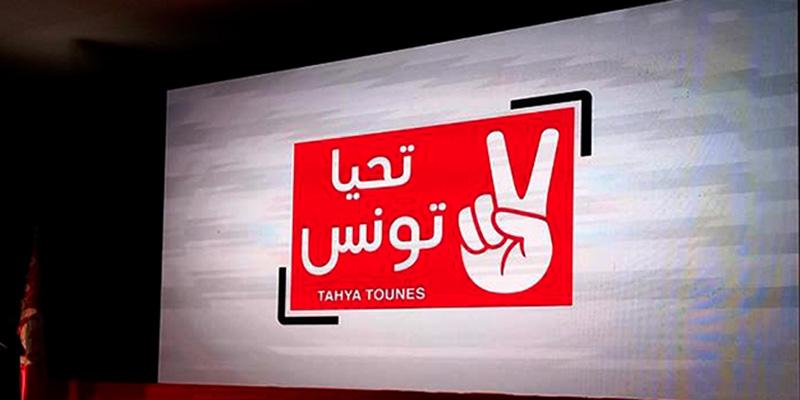 Une démission de groupe pour les membres de Tahya Tounes à Mahdia