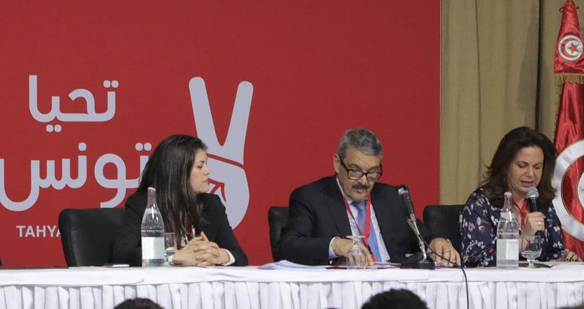 المصادقة على هيكلة المجلس الوطني لتحيا تونس
