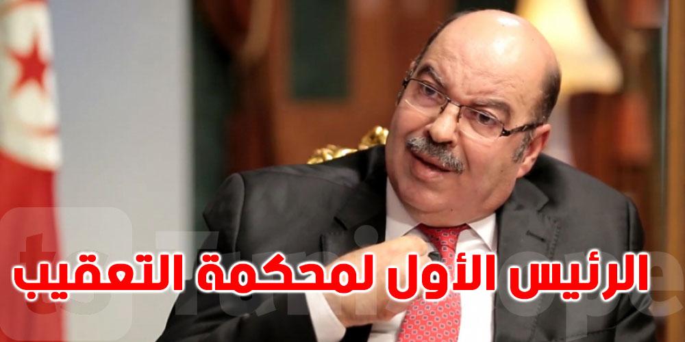 الطيب راشد يطعن في قرار تجميد عضويته في المجلس الأعلى للقضاء