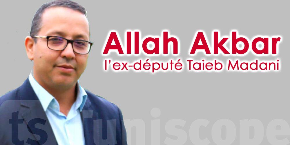 Une semaine après sa mère, l'ex-député Taieb Madani n'est plus