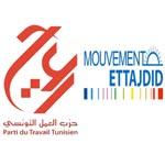 Ettajdid fusionne avec le PTT