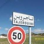 Tajerouine (Kef) : Le bureau d'Ennahdha attaqué par 200 personnes