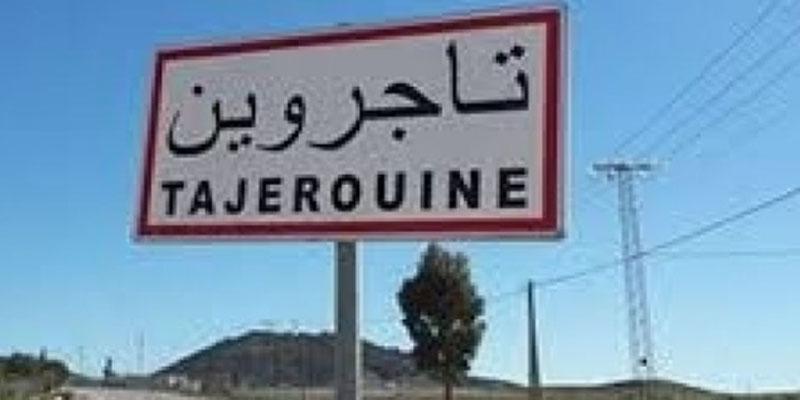 الكاف: وفاة معتمد تاجروين فـي حادث مرور