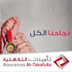 At-Takafulia lance sa campagne de communication et attaque le marché tunisien