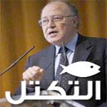 Dr.Mustapha Ben Jâafar sera l'invité d'Essaraha Raha de Samir El Wafi