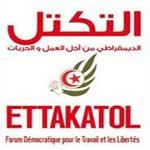 Ettakatol : encore un local vandalisé !